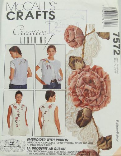 McCall's Crafts 7572 Misses Vest